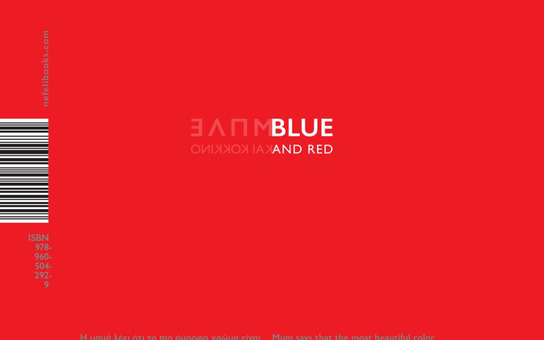 ΜΠΛΕ kai KOKKINO / BLUE and RED / AZUL y ROJO